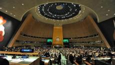 Резолюция Генассамблеи ООН приравняла оккупацию Крыма Россией к вооруженному конфликту