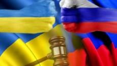 Украина не будет платить РФ за газ для оккупированного Донбасса