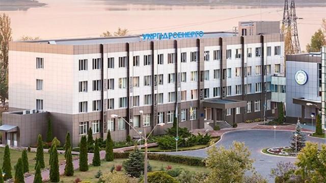 «Укргидроэнерго» дали задание заработать 2,7 млрд грн