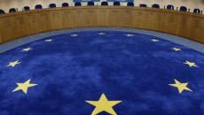 ЕСПЧ принял к рассмотрению 13 жалоб Украины на нарушения РФ прав человека в Крыму