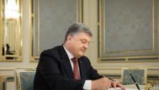 Порошенко ввел в действие решение СНБО о защите интересов Украины