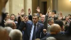 Голосовавшие за «диктаторские законы» смогут возглавлять ВУЗы