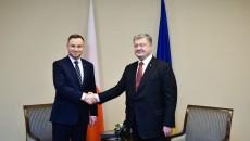Дуда призвал усилить санкции против РФ