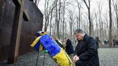 Украина и Польша договорились сократить «черный список»