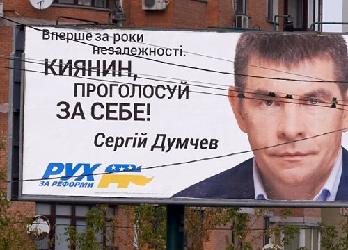Суд отменил ликвидацию банка «Премиум»