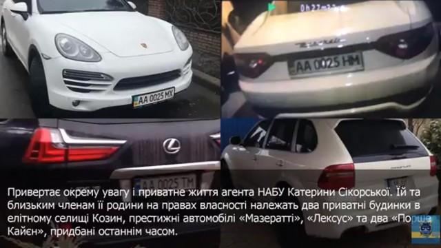 Роскошные авто «агента Катэрыны» ей не принадлежат