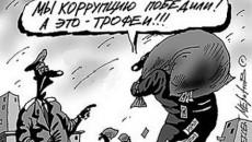 Бюджетна ненажерливість: МВС «важливіше» за Збройні сили України?