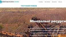 Госгеонедр запускает портал о минеральных ресурсах