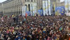В Киеве митинговали сторонники Саакашвили