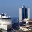 АМПУ просит утвердить стратегию развития морпортов до 2038г