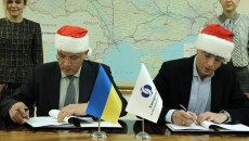 ЕБРР дал Укрзализныце 150 млн евро кредита
