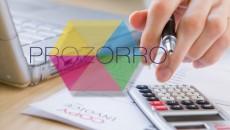 ProZorro заработало 9,5 млн грн
