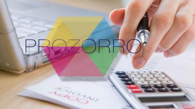 ProZorro усовершенствуют по формуле