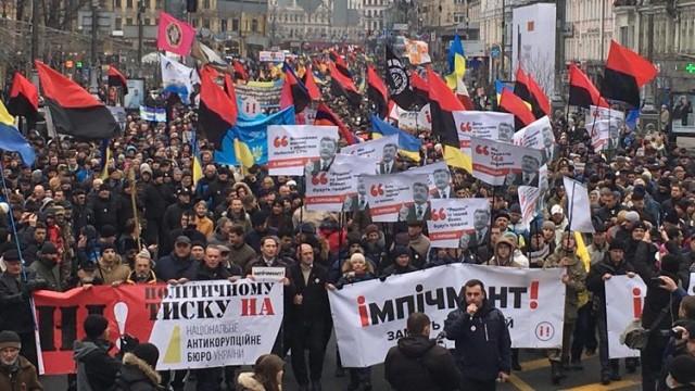 Саакашвили провел в Киеве марш
