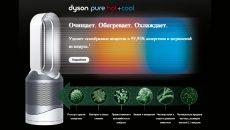 В пылесосах Dyson появится искусственный интеллект