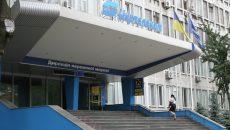 Фонд госимущества проведет инвентаризацию в «Укртелекоме»