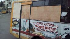 В Тернополе маршруточники устроили забастовку