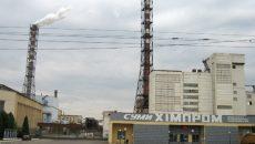 Госдоля в «Сумыхимпром» оценена в 250 млн грн