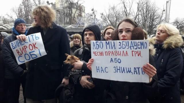 В Киеве активисты требуют найти убийц правозащитницы
