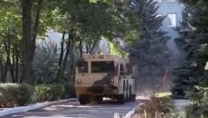 В Украине показали новый ракетный комплекс
