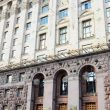 В Киеве частично ограничат движение транспорта