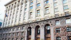 Киевсовет откроет свой двор для парковки автомобилей