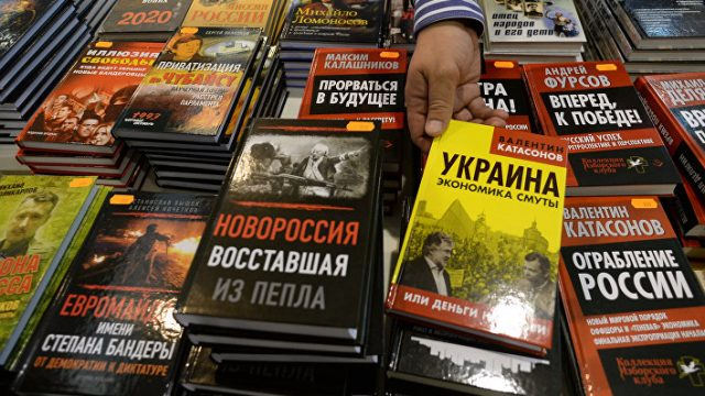 В Украину стали ввозить значительно меньше книг из РФ