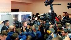 Суд над Саакашвили перенесли