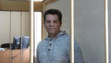 Российский суд продлил арест Сущенко