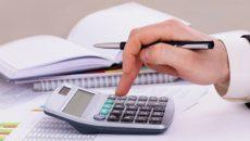 Обновился порядок начисления и оплаты ЕСВ