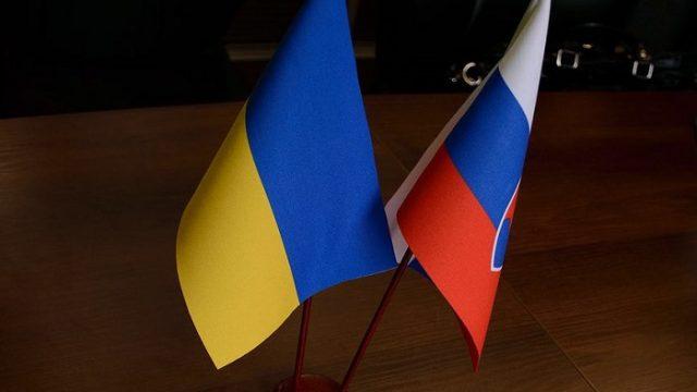 Словацкая нефтегазовая компания NAFTA может вложить 200 млн долларов в газодобычу в Украине