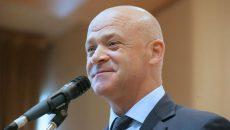 Мэр Одессы Труханов гуляет второй месяц