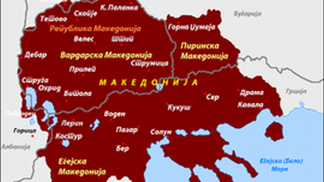 Македонцам предложили евроинтеграцию в пакете с переименованием страны