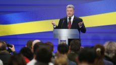 Президент пообещал сохранить сельские отделения «Укрпочты»