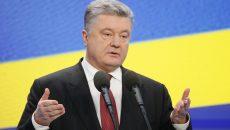Украина готовится ввести военное положение