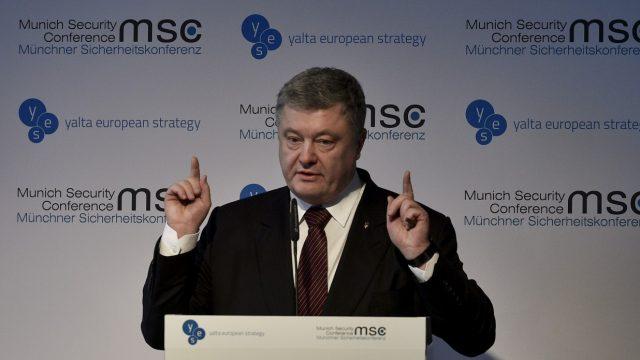 Порошенко согласовал получение 1 млрд евро от ЕС