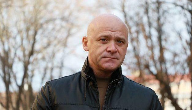 Прокуратура хочет отстранить Труханова от должности