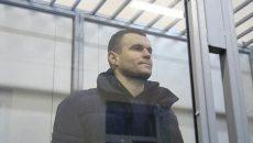 В деле Труханова арестован подозреваемый