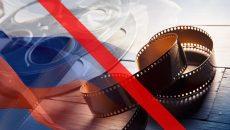 Госкино запретило 22 российских фильма