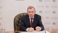 После назначения Смолия НБУ объявил 7 стратегических целей