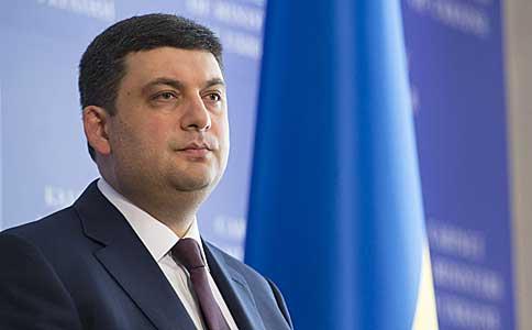 Запуск ЗСТ между Израилем и Украиной вышел на финиш