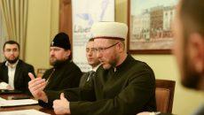 Силовики пояснили, зачем обыскивали мусульманский центр в Киеве