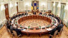 СНБО разрешил арест активов «Газпрома»