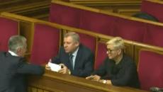 Рада взялась за увольнение Гонтаревой