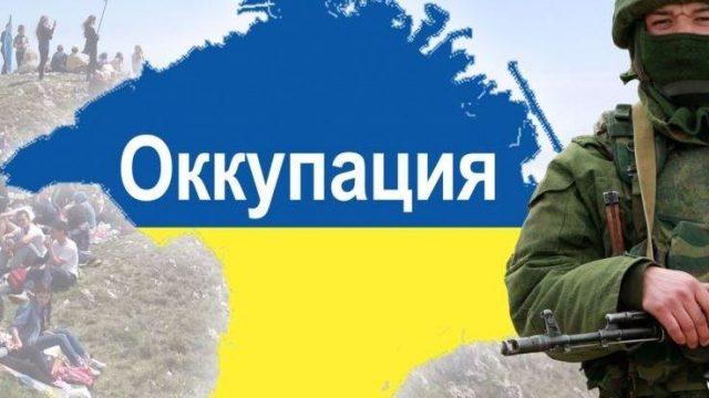 Украина требует ужесточения санкций против РФ из-за оккупации Крыма