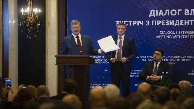 Президент Порошенко подписал закон об ООО и ОДО