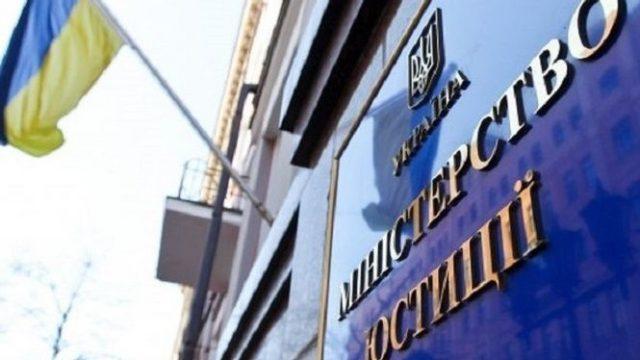 Украина будет искать за рубежом активы Газпрома для взыскания $6 млрд