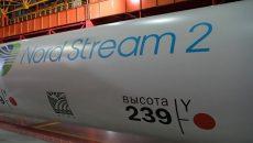 Украина присоединится к иску немцев против «Северного потока-2»