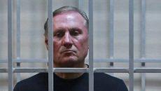 Сепаратисту Ефремову пролонгировали арест