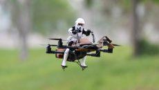Пограничники провели тендер на закупку дронов
